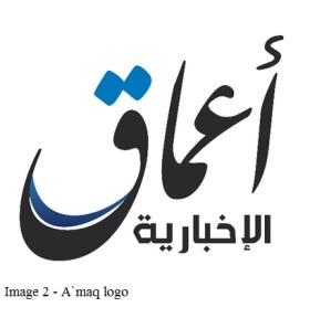 amaq logo