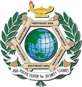 apcss-logo-tramsparent-967x1024-283x3001
